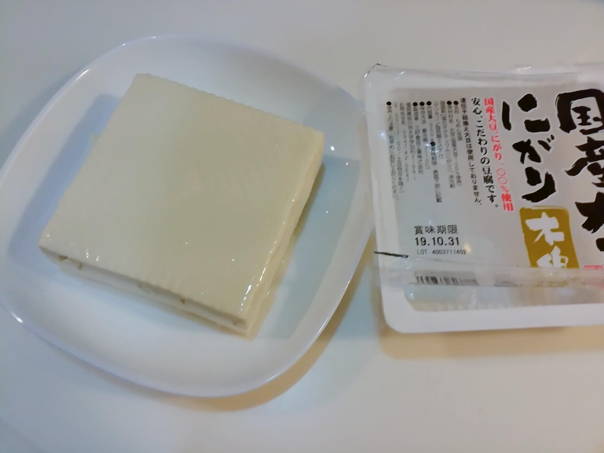国産大豆豆腐